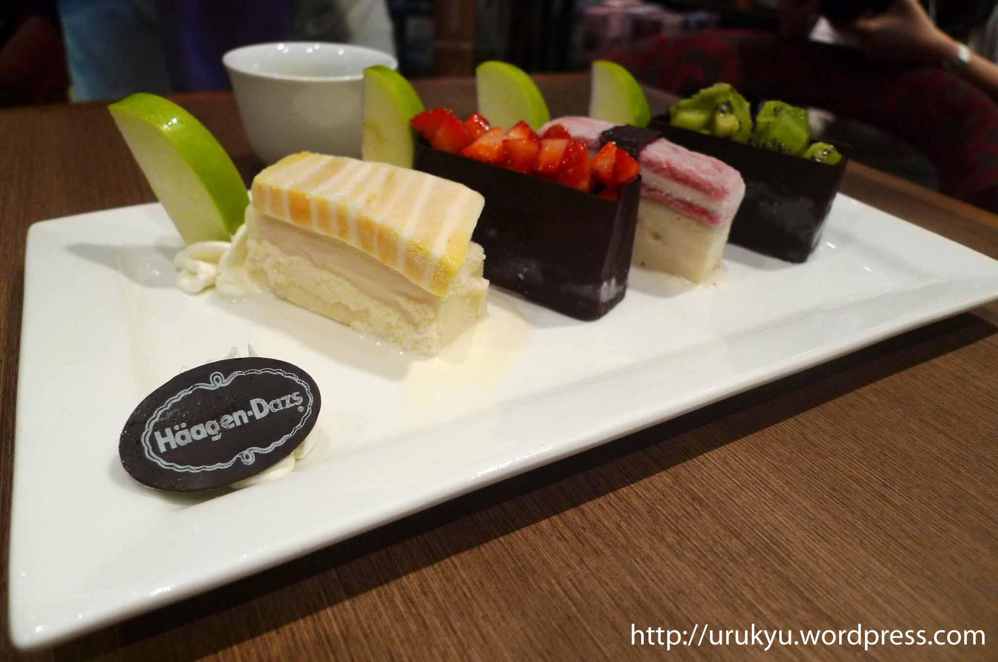 Sushi Ice Cream from HaagenDazs