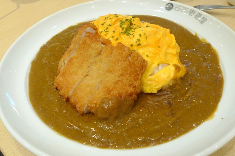 Chicken Cutlet Omelette Curry -  IDR 70.000